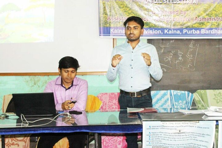 Kalna Maharajas High School-Speech