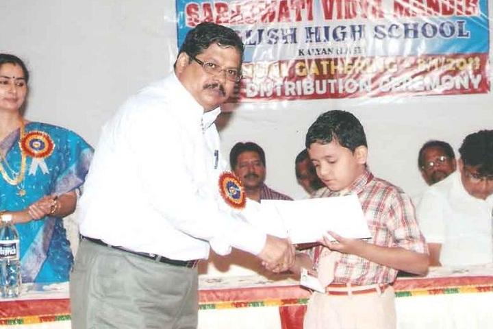 Holy Cross English School-Achievement1