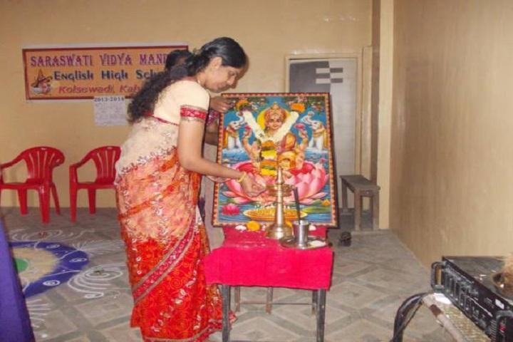 Holy Cross English School-Saraswati Pooja
