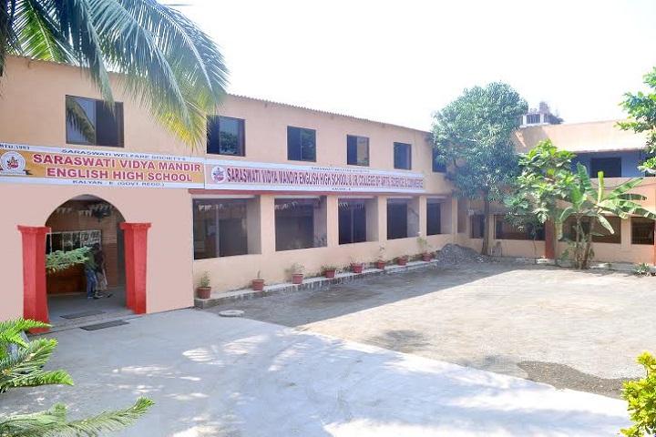 Saraswati Vidya Mandir-Campus View