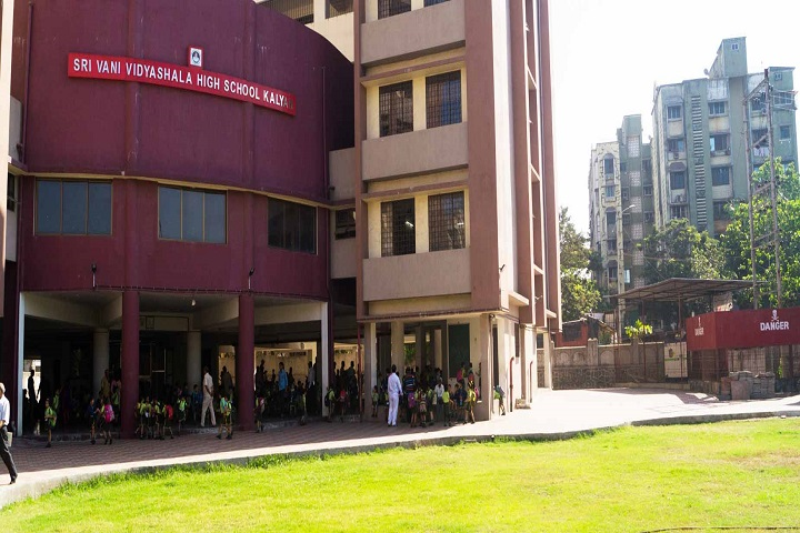 Sri Vani Vidyashala High School-Campus View