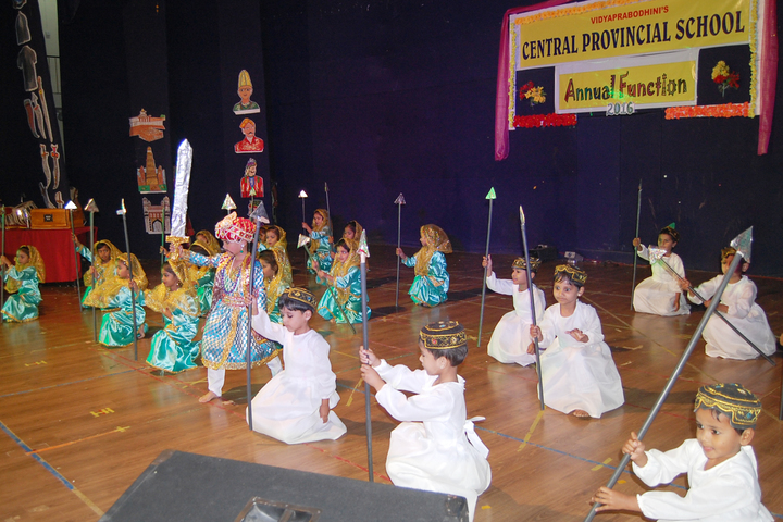 Central Provincial School-Annual Day
