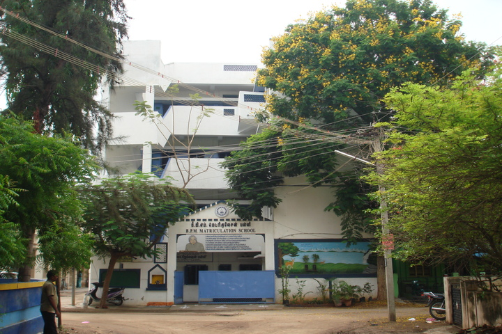B P M Matriculation School-Campus
