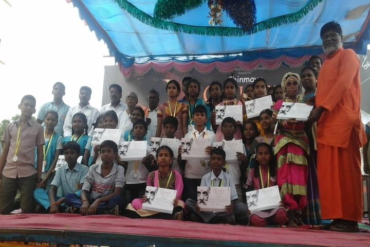 Chinmaya Vidyalaya-Award