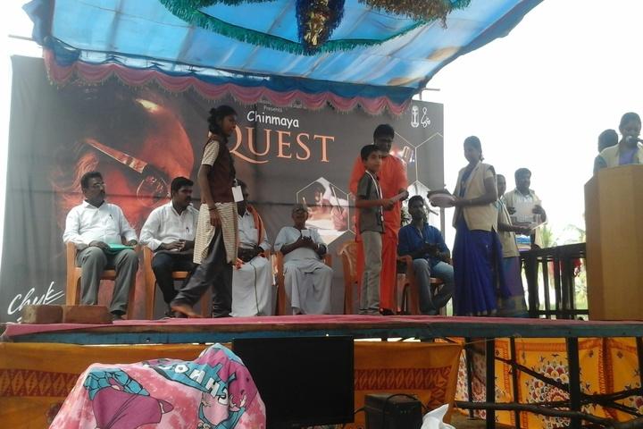 Chinmaya Vidyalaya-Prize Distribution