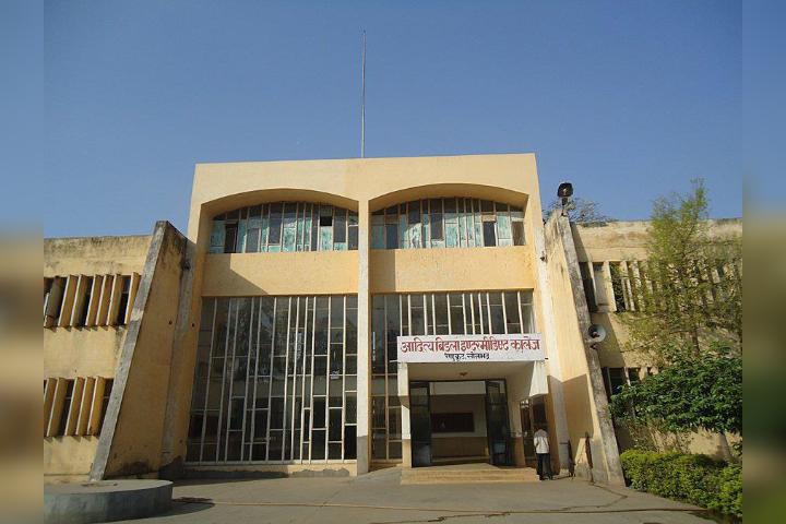 Aditya Birla Intermediate College, Renukoot- School Building