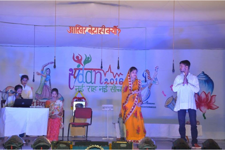 Aditya Birla Intermediate College-Drama