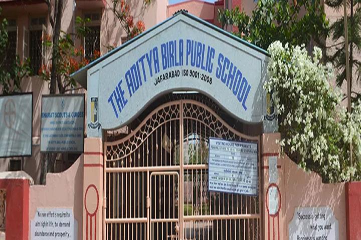 Aditya Birla Public School-Campus Entrances