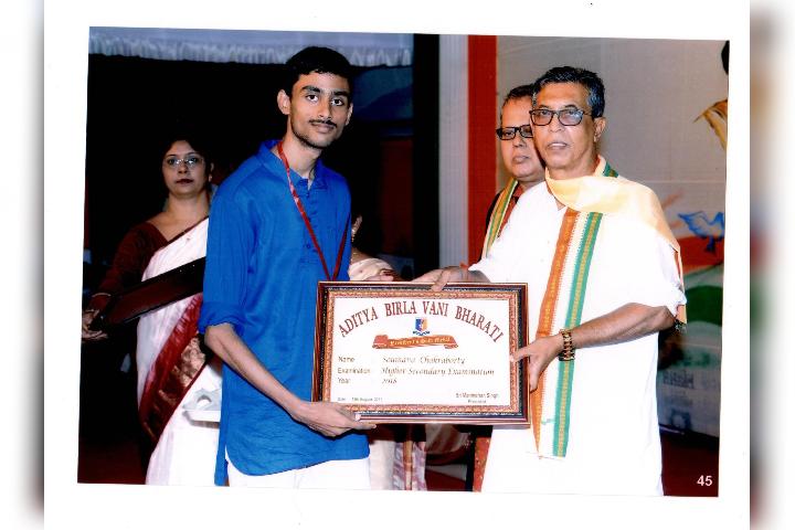 Aditya Birla Vani Bharati-Awards and Recongination