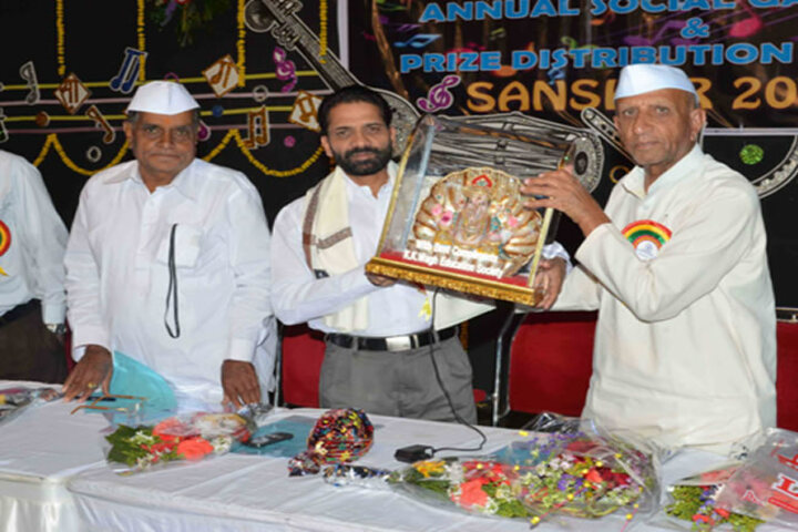 K K Wagh Secondary School And Junior College-Prize Distribution