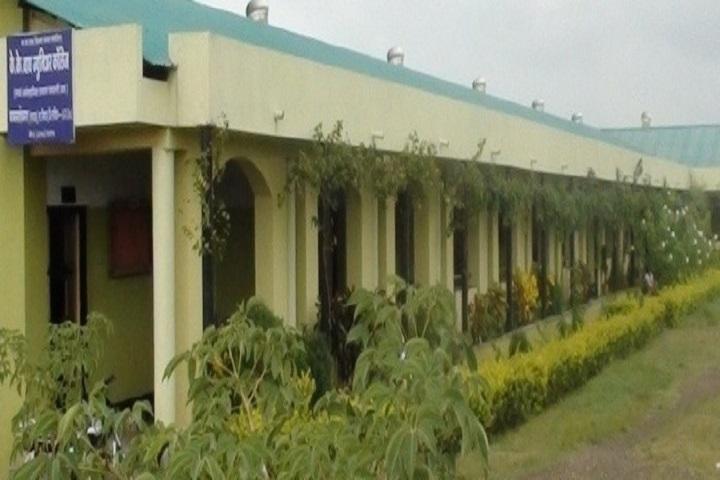 K K Wagh Junior College-Campus