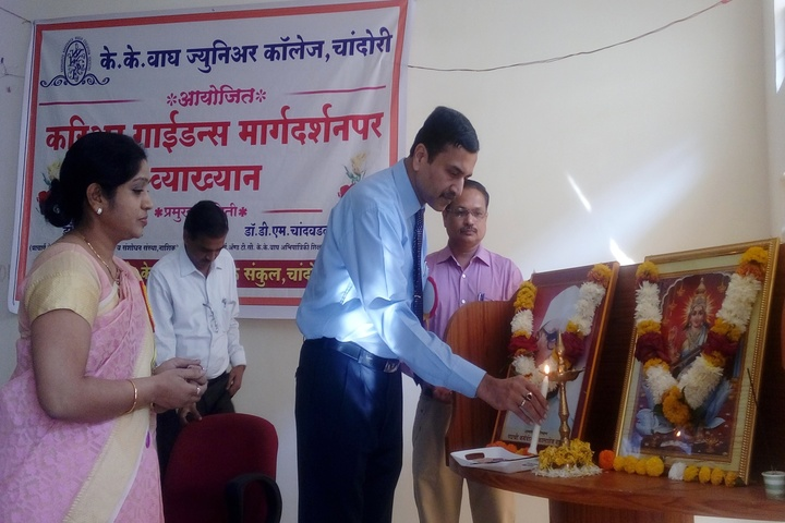 K K Wagh Junior College-Opening Ceremony
