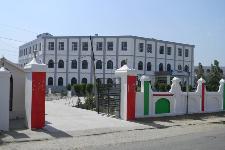 MDN Global School-Campus