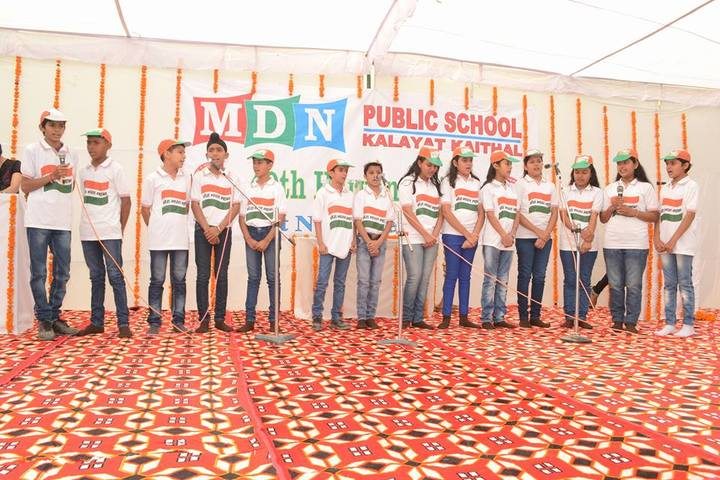 MDN Global School-Group Singing