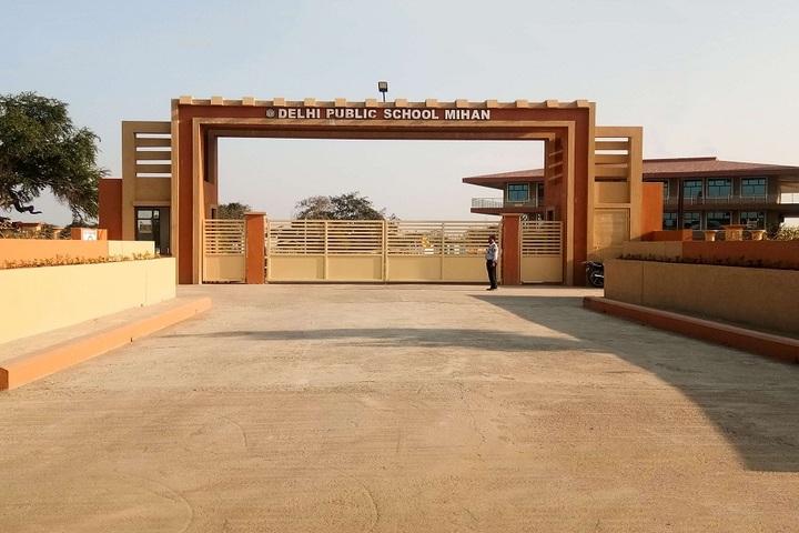 Delhi Public School-School Entrance