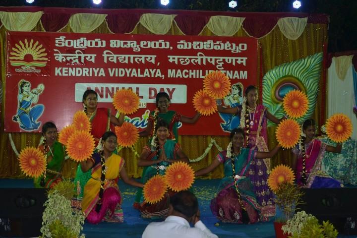 Kendriya Vidyalaya - Annual Day Celebrations