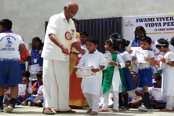 Swami Vivekananda Vidya Peedam-Acheivements