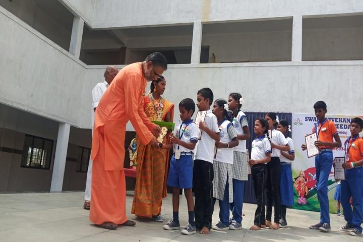Swami Vivekananda Vidya Peedam-Prize Distribution