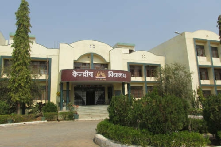 Kendriya Vidyalaya Dongargarh-Building