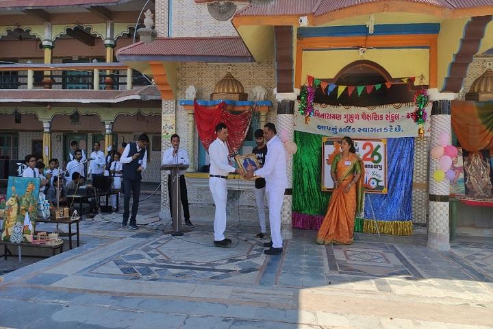 Jawahar Navodaya Vidhyalaya-Prize