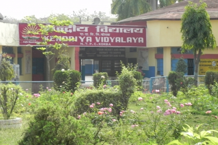 Kendriya Vidyalaya Kobra Ntpc-Campus