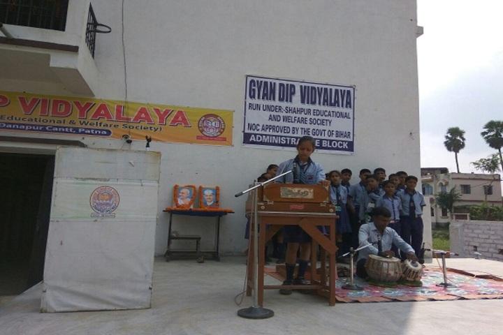 Gyan Dip Kendriya Vidyalaya-Music Competition