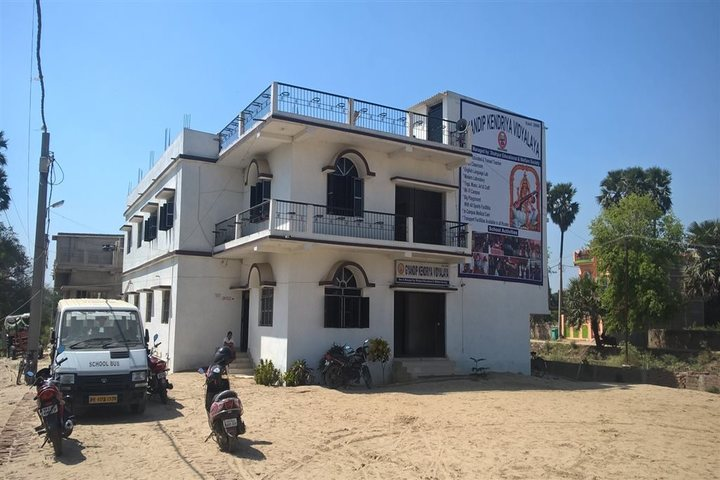 Gyan Dip Kendriya Vidyalaya-School Building
