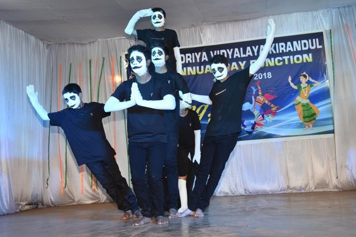Kendriya Vidyalaya Kirandul-Dance