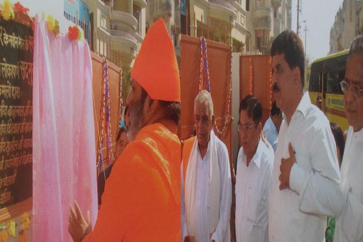 Deepmala Pagarani Sanskar Public School-Event