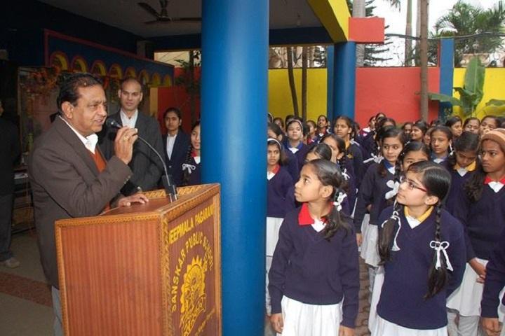 Deepmala Pagarani Sanskar Public School-Republic Day Celebration