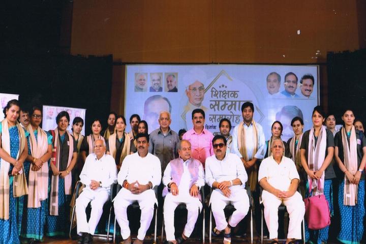Deepmala Pagarani Sanskar Public School-Teachers  Day Celebration
