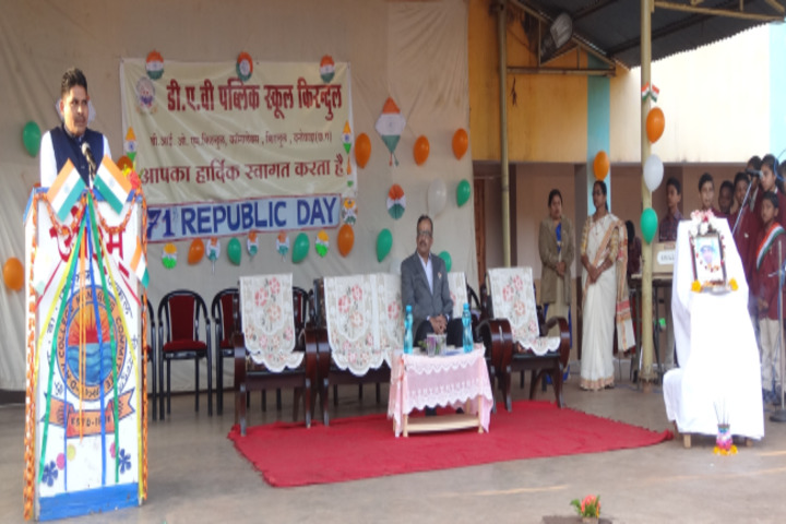 DAV Public School-Republic Day Event