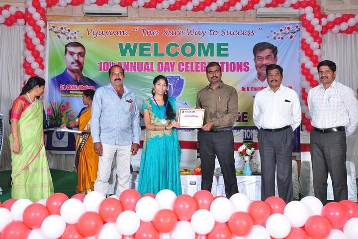 Vijayam Junior College-Annual Day