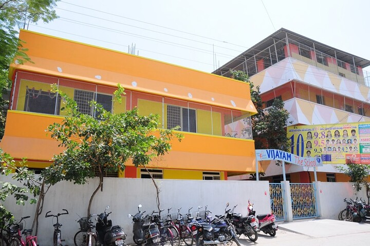 Vijayam Junior College-School Buildig