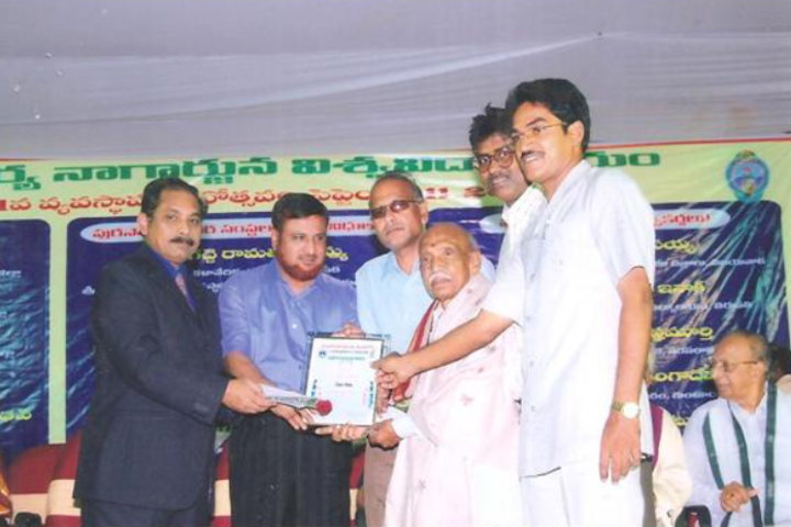 Sri Subbaraya And Narayana College-Guest