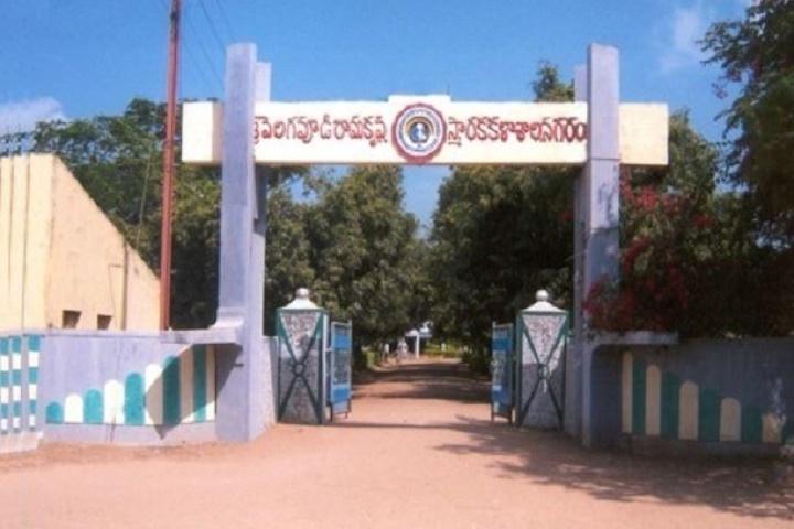 Shree Velagapudi Ramakrishna Memorial College-College Enterance