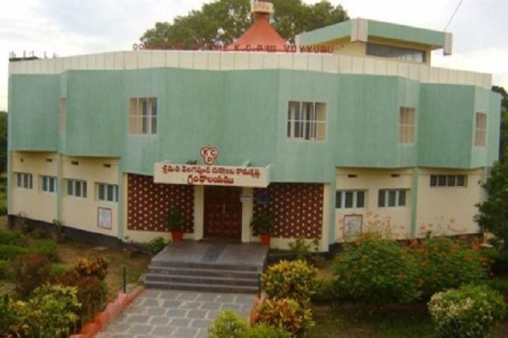 Shree Velagapudi Ramakrishna Memorial College-Library