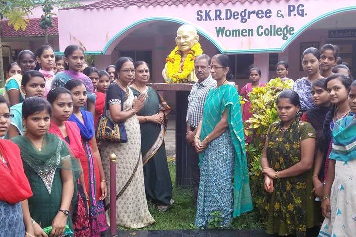 Smt. Kandukuri Rajyalakshmi College For Women- Premises Image