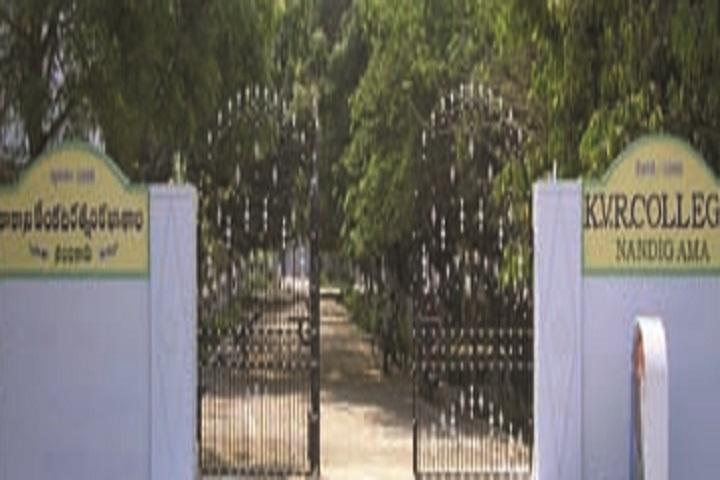 KVR College-Campus Entrances