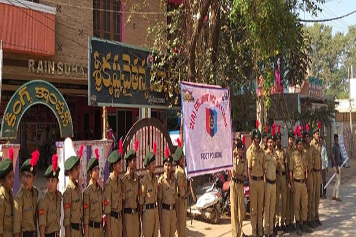 Krishna Chaitanya Junior College-NCC Team