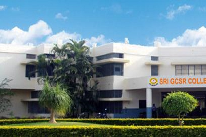 Sri Grandhi China Sanyasi Raju College-Campus View