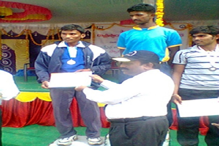 Sri Grandhi China Sanyasi Raju College-Running Competition Winner