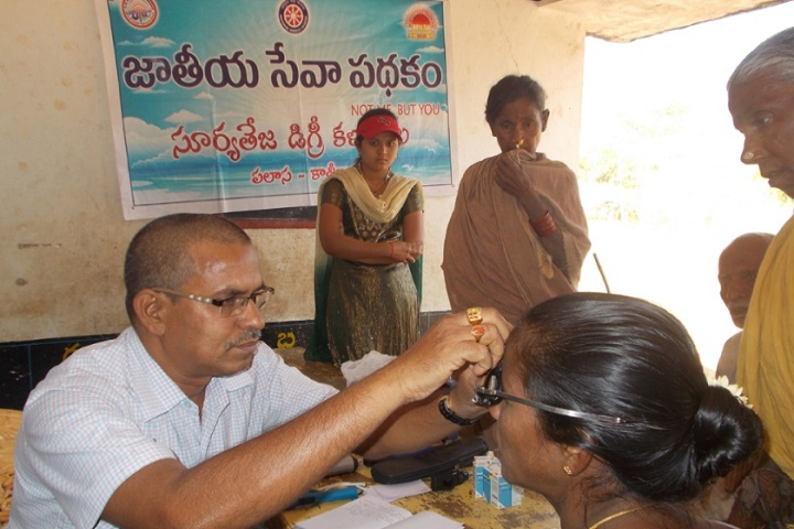 Surya Teja College-Eye Camp