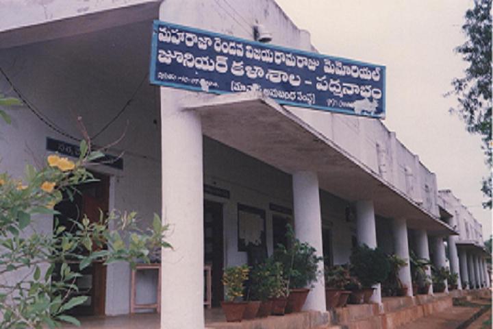 Maharaja Vijaya Rama Rajuii Memorial Junior College-Campus View