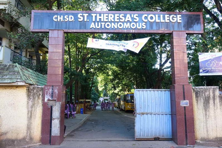 St Theresas College-Campus Entrances