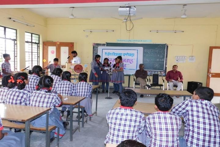 Kendriya Vidyalaya Dantewada-Classroom