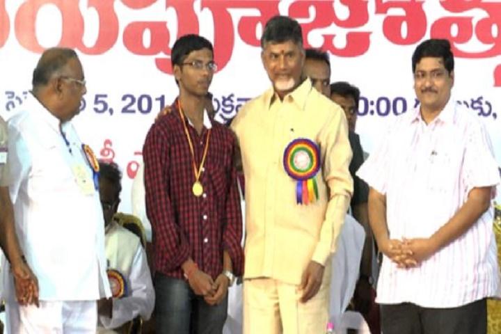Master Minds Junior College-Award Ceremony