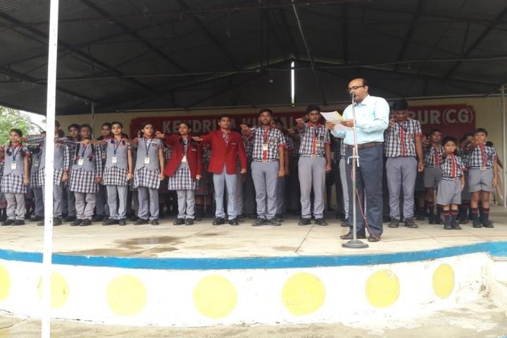 Kendriya Vidyalaya Ambikapur-Event