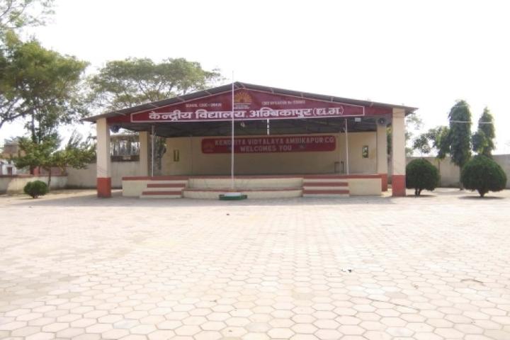 Kendriya Vidyalaya Ambikapur-School View