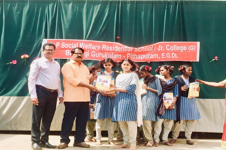 APSWR Junior College-Award Ceremony